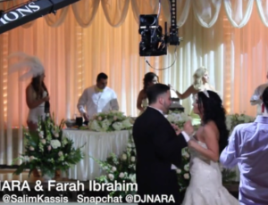 Elias & Jennifer's Wedding 07/02/16